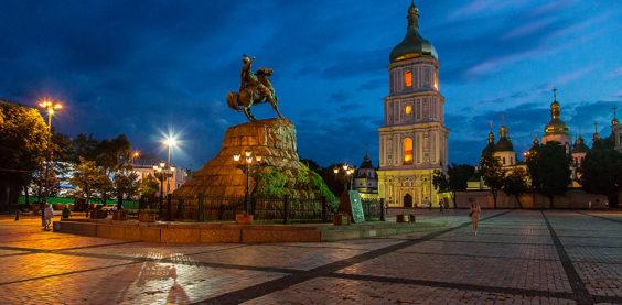 Saint Sophia Square, Kiev, Ukraine, 2014